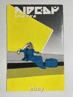 Albedo #2 vol 1 1984 Anthropomorphics Sakai 1st Usagi Yojimbo Rare