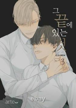 At the End of the Road Vol 1-4 Set Original Korean Webtoon Book Comics Manhwa BL