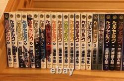 BERSERK Vol. 1-40 Complete set Manga Japanese Comics Kentarou Miura comic