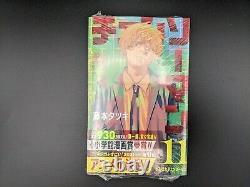Chainsaw man Vol. 1-11 storage box set completed Japanese Comic Manga Book anime
