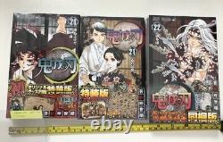 Demon Slayer Kimetsu no yaiba vol 1 to 22 manga book set 20-22 limited ver anime