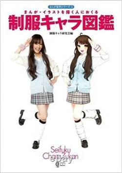 How to Draw Manga & Illustration Seifuku Chara Zukan Japan Anime Comic Book