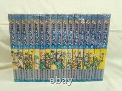 Japanese Language Stone Ocean JoJo's Bizarre Adventure Part 6 Vol. 1-17 Set