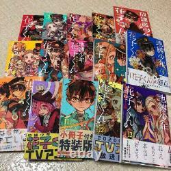 Jibaku Shonen Toilet-bound Hanako-kun Aidairo book Vol. 0-13+1 set manga JAPAN