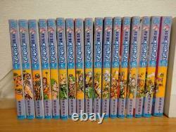 JoJo's Stone Ocean Part 6 Japanese language Vol. 1-17 Set Manga comics