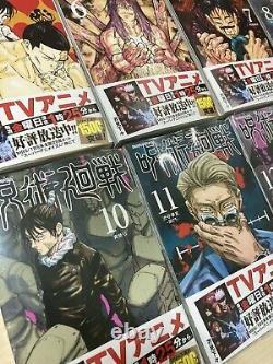 Jujutsu Kaisen Sorcery Fight Vol. 0-14 Anime Comic Book Manga Shueisha Jump