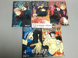 Jujutsu Kaisen Vol. 1-15 Japanese language comics set jump manga book