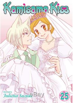 Kamisama Kiss (Vol. 1-25) English Manga Graphic Novels SET lot New