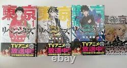 NEW! TOKYO REVENGERS Vol. 1-23 + Character Book Complete set Manga Comics