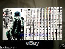 NEW Tokyo Ghoul 1-14 Comic Complete set Sui Ishida /Japanese Manga Book