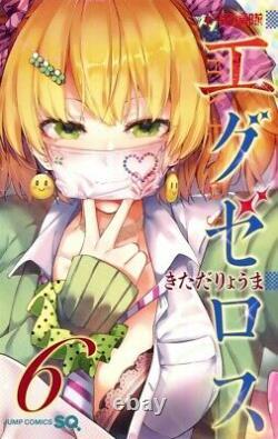 New Dokyu Hentai HXEROS Vol. 1- 10 set Japanese Boys Comic Seinen Manga Book