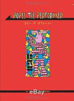 POPEE THE PERFORMER Japanese Anime Manga Comics Art Book Japan