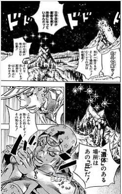 STEEL BALL RUN JoJos Part 7 Vol. 1-24 Set Japanese language Manga comics
