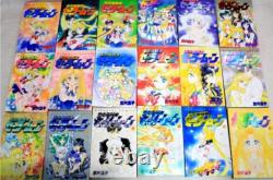 Sailor Moon Vol. 1-18 Complete Lot Set Manga Comic Japanese Edition