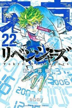 TOKYO MANJI REVENGERS Japanese language Vol. 1-22 set Manga Comics Bland New