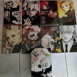 Tokyo Ghoul Vol. 1-14 Set Complete Manga Comic English Version Sui Ishida Express