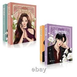 True Beauty Vol. 14 Set Korean Comics LINE Webtoon Manhwa Manga Comic Books