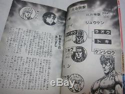 UPS Delivery 3-7 Days to USA. Hokuto no Ken Vol. 1-27 Set Japanese Version Manga