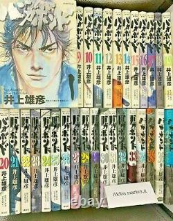 Vagabond Japanese language Vol. 1-37 set Manga Comics Japanese SLAM DUNK