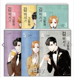 What's Wrong with Secretary Kim Vol. 16 Webtoon Comic Book Park Seo-joon Kdrama