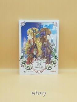 Who Made Me a Princess Vol 1-4 Original Korean Editon Webtoon Book Manga WMMAP