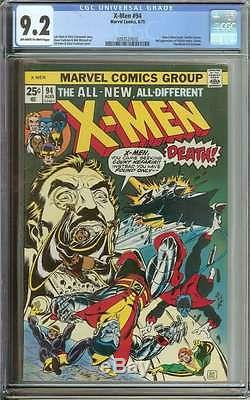 X-MEN #94 CGC 9.2 OWithWH PAGES